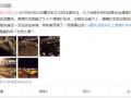 重庆出租车杠上滴滴打车 场面不是一般壮观