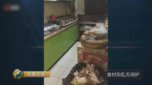 曝网餐黑作坊现状:洗碗池涮拖把 垃圾堆穿串