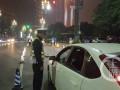 重庆酒驾毒驾集中整治首日:共查获酒驾68起