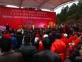 綦江年猪文化节开幕 重庆赶年节掀起高潮