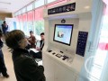 重庆推出24小时自助办理身份证 照相可拍到满意为止