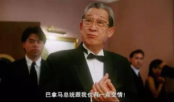 巴拿马与中国建交 10%人有华人血统设有华人日