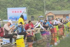 第八届全民健身运动会钓鱼比赛在綦江开赛