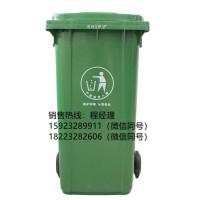 重庆大渡口区塑料垃圾桶厂家直销 塑料垃圾桶批发塑料环卫垃圾桶