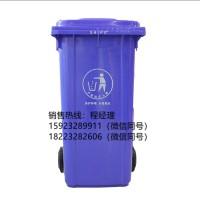 重庆江北塑料垃圾桶供应商 塑料垃圾桶价格 塑料垃圾桶240l