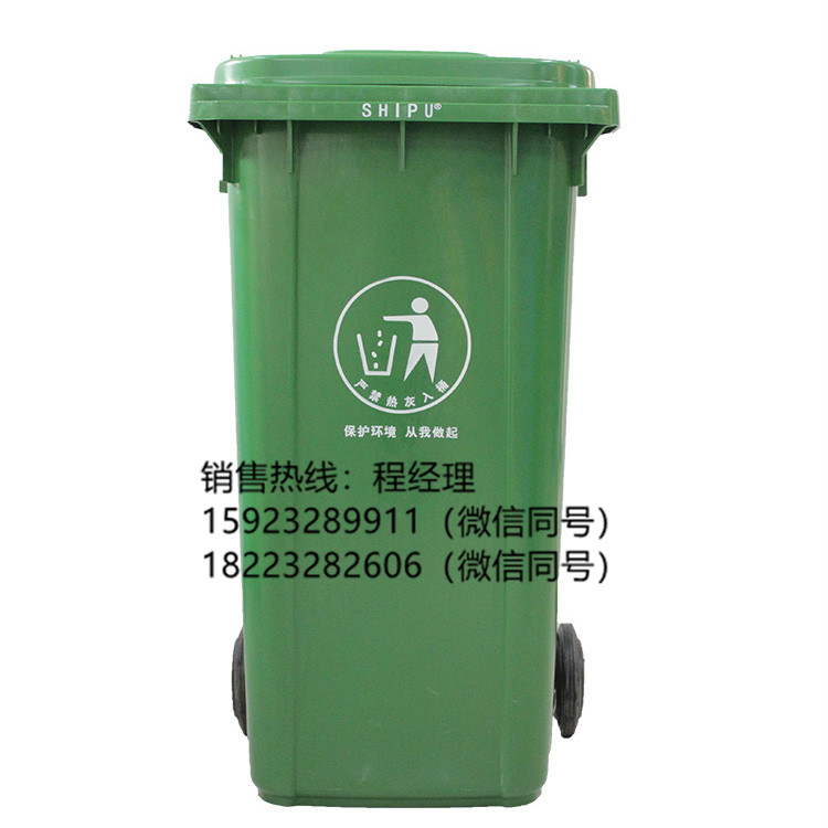 240L垃圾桶_13