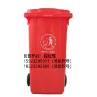 重庆沙坪坝哪里有批发塑料垃圾桶的厂家 赛普塑业 赛普垃圾桶
