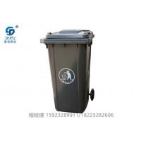 重庆九龙坡区塑料垃圾桶厂家 塑料垃圾桶价格 塑料环卫垃圾桶