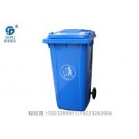 重庆南岸区塑料垃圾桶厂家 塑料垃圾桶批发 塑料分类垃圾桶