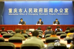 第二十届垫江牡丹文化节本月底开幕 县长梅时雨推荐旅游线路