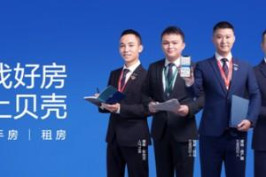 重庆第二期五星经纪人亮相 以专业引领房产经纪人新面貌
