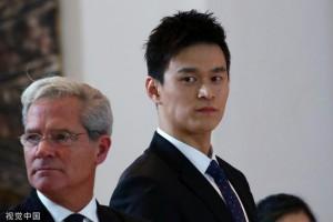 孙杨听证会宣判!被禁赛八年 无缘东京奥运会