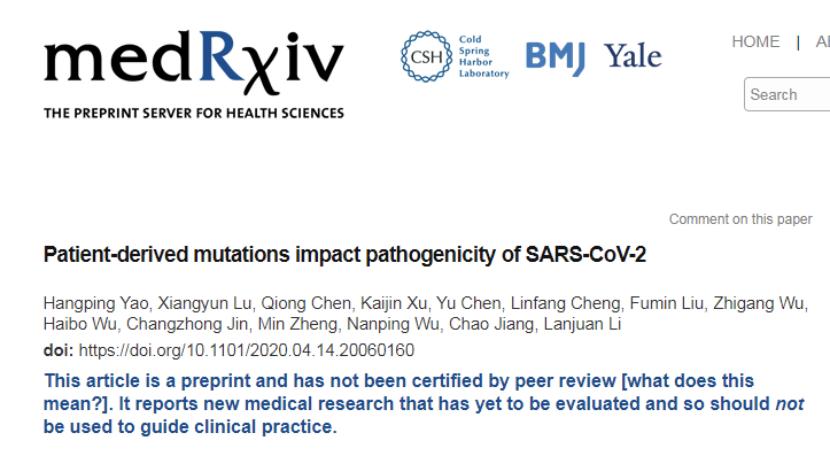 李兰娟新发论文:找到新冠病毒19个致病性新突变