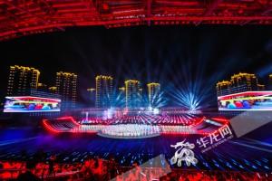 六运好运!重庆市六运会开幕式震撼开启