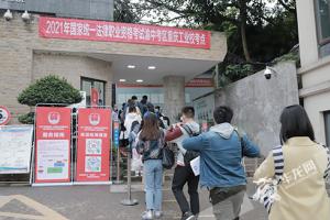 全国法考重庆报考人数创历年之最 年龄最大者70岁